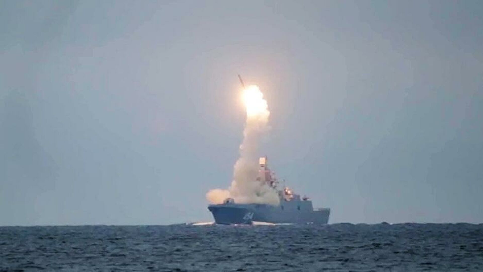 Russia's Admiral Gorshkov Frigate Successfully Strikes Ground Target With Zircon Hypersonic Missile