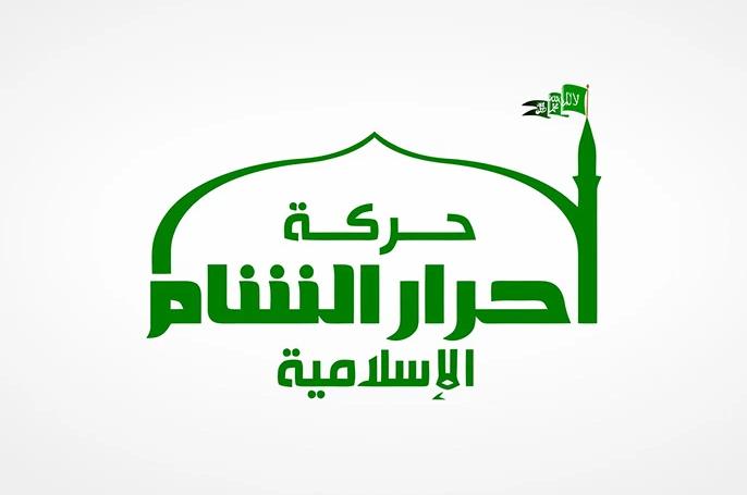 Mass Defections Push Syria's Ahrar Al-Sham Closer To Its End