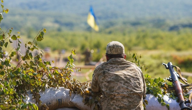 """Ukraine Calls For US To Send Troops, Anti-Missile Systems, Claims """"Donbass Escalation"""""""