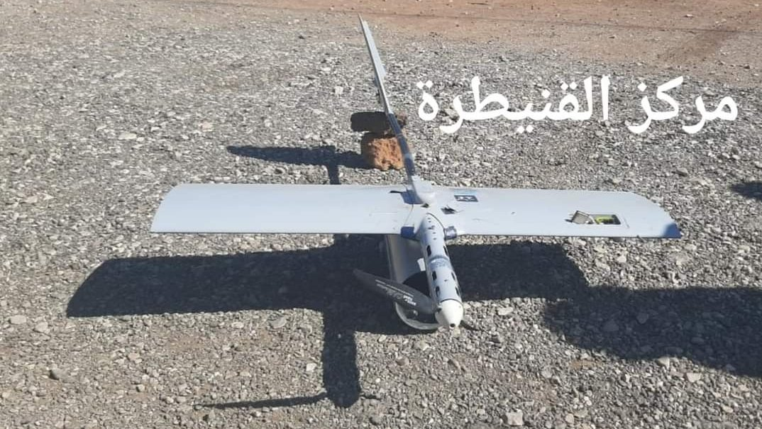 Israeli Defense Forces Lost Skylark Drone In Southern Syria