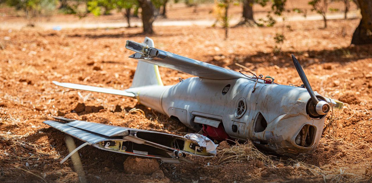Hay'at Tahrir Al-Sham Shot Down Russian Drone Over Greater Idlib (Photos)