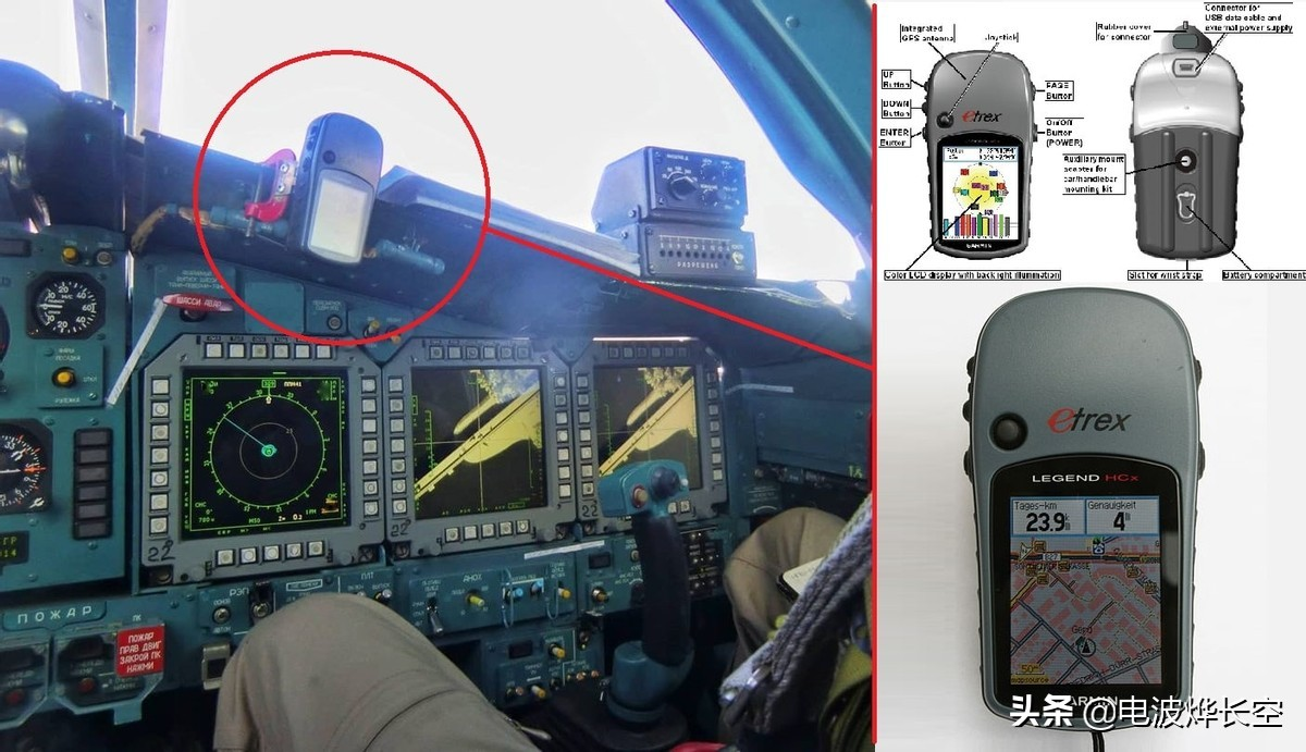 U.S.-Made GPS In Service With Russian Aerospace Forces In Syria