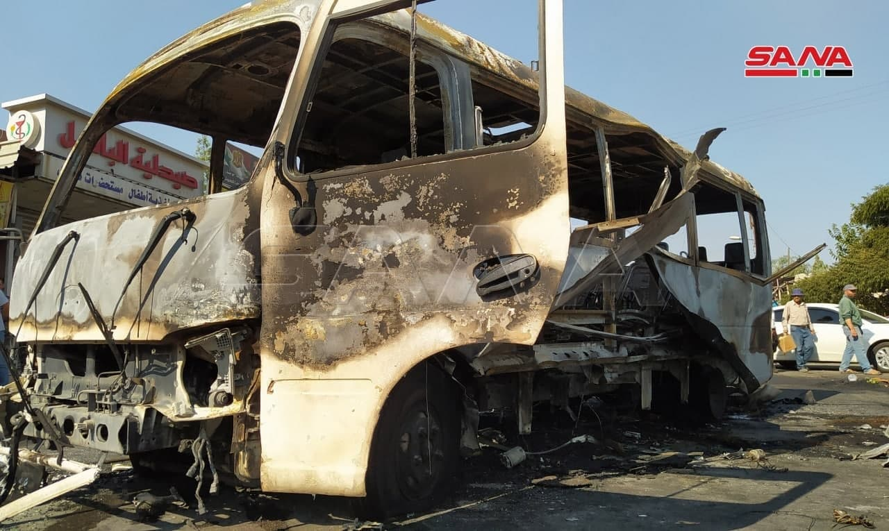 Al-Qaeda's Horas Al-Din Claims Responsibility For Deadly Explosion In Syria's Damascus (Photos)