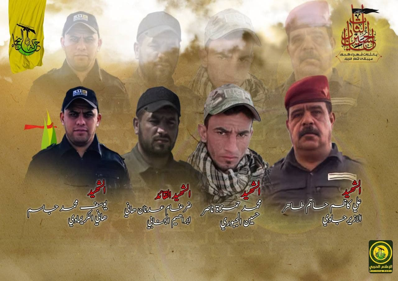 Four PMU Fighters Killed In ISIS Ambush North Of Baghdad (Video)
