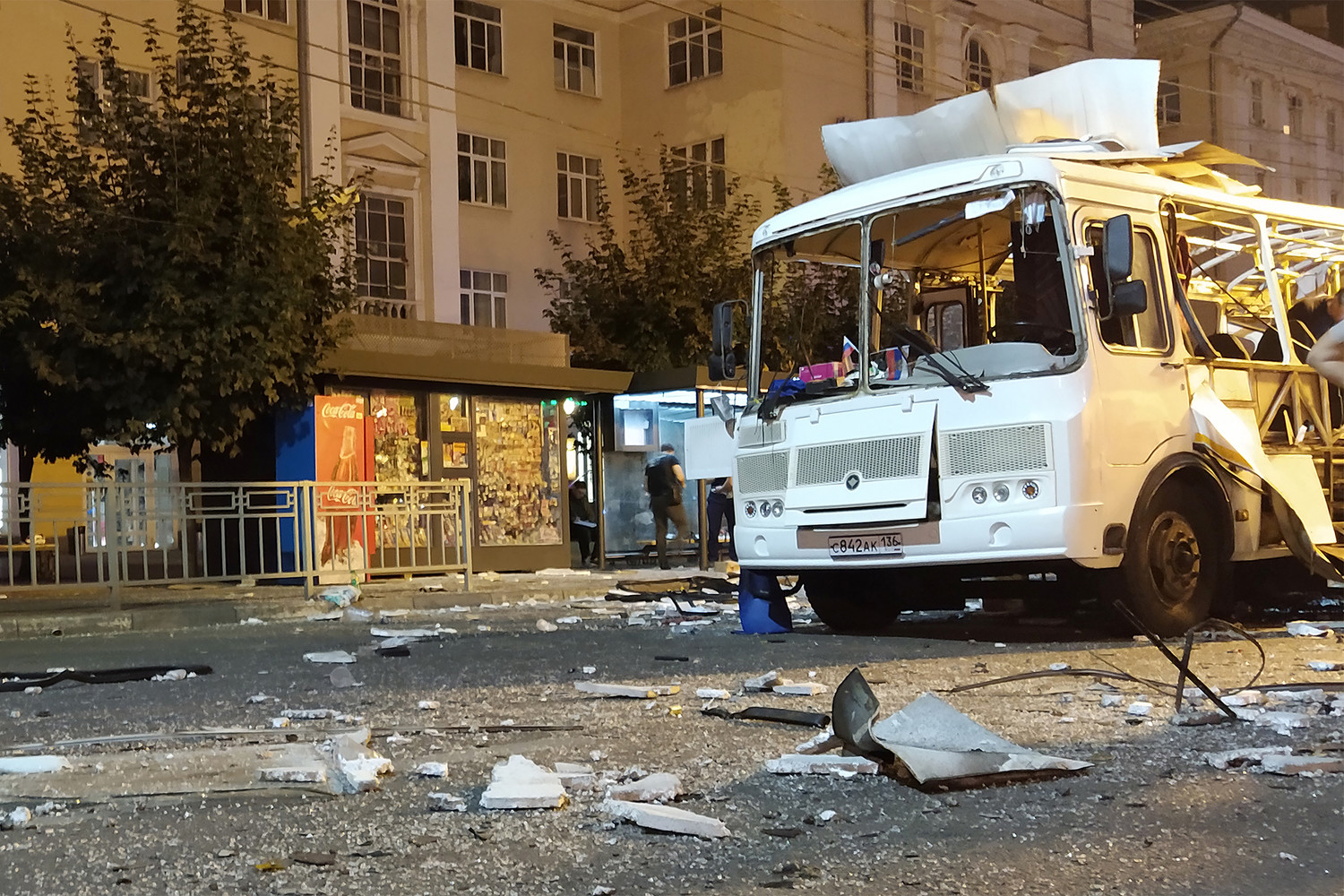 Bus Explosion Leaves 2 Dead, 19 Injured In Russia's Voronezh