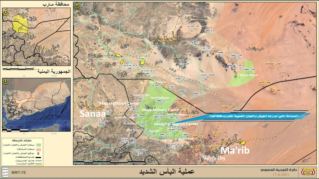 'Great Strength': Houthis Reveal Details Of Large-Scale Operation In Ma'rib (18+ Video)
