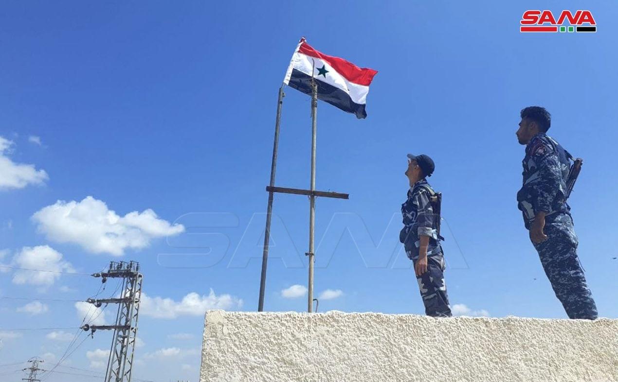 Syrian Flag Raised Over Muzayrib In Western Daraa (Photos)
