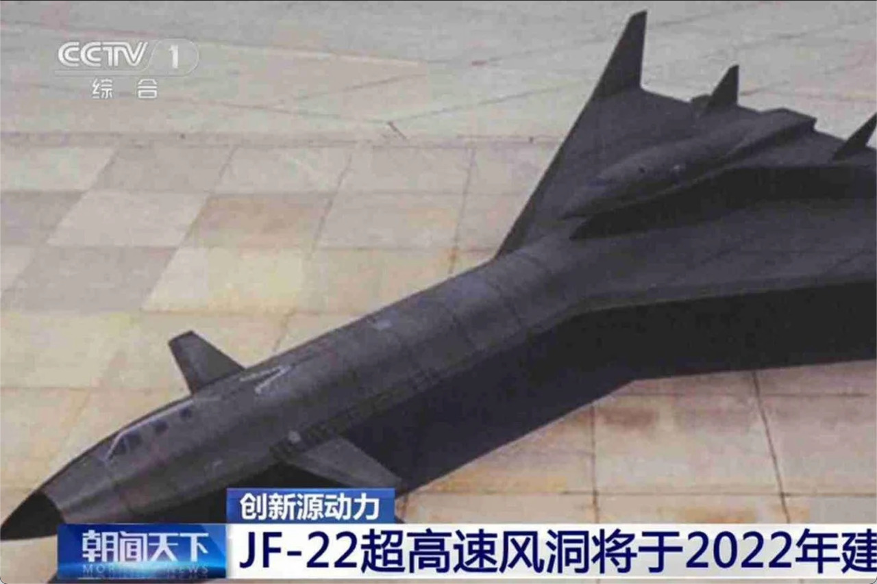 China Reveals Flight Control System To Land Hypersonic Drone