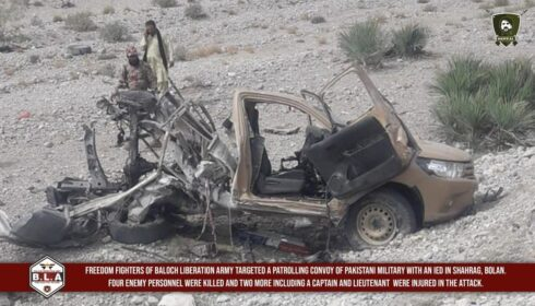 Pakistani Security Forces Suffer Casualties In Balochistan For Third Day In Row