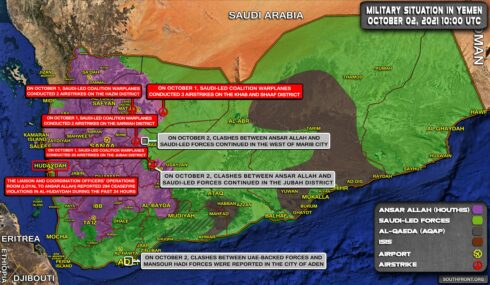 Military Situation In Yemen On October 2, 2021 (Map Update)