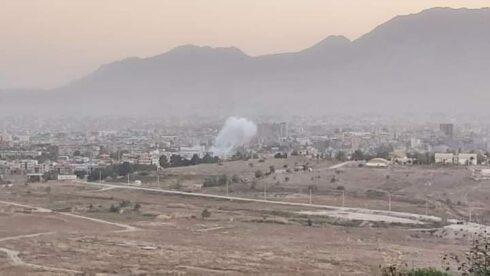 Mysterious Explosion Rocked Afghanistan's Capital, Kabul