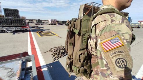 Another Batch Of U.S. Military Supplies Arrived In Ukraine (Photos)