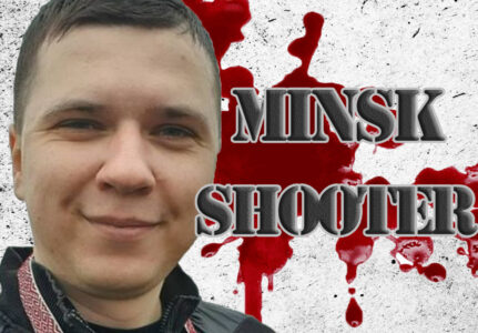 Minsk Shooter: New Hero For Belarusian Opposition