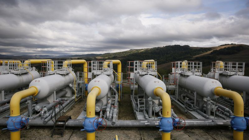 """Ukraine's Naftogaz To Receive Half Of The Funds Necessary To """"Overcome The Gas Crisis"""""""