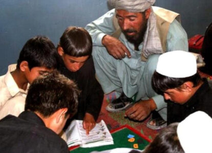 Comparing Textbooks: Even Afghanistan Scores Better Than Pakistan