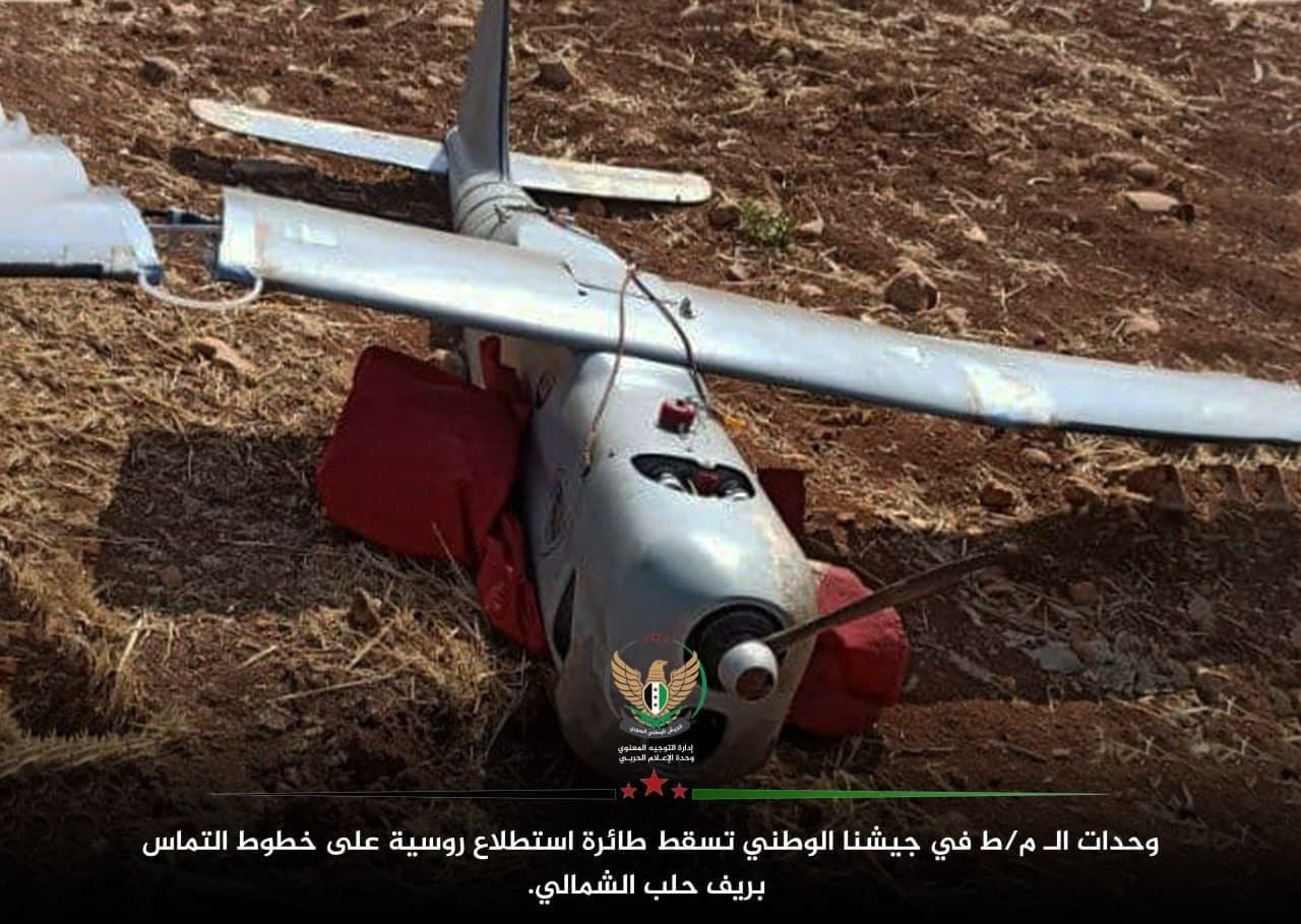 Turkish-Backed Militants Claim They Shot Down Russian Drone Over Northern Aleppo (Photos)
